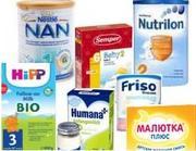 Продаю детское питание Friso,  Humana,  Semper,  Nestle,  Hipp,  Nutrilon