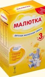 Детское питание,  смеси для детей и мам. Малютка,  винни,   нутрилон,  нут
