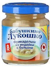 Фрикадельки из индейки (говядины) в бульоне в Бабушкино Лукошко 100г