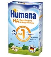 Продам Хумана гипоалергенная,  аллергия прошла. Сменили смесь.